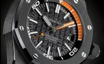 爱彼皇家橡树手表是什么档次?
