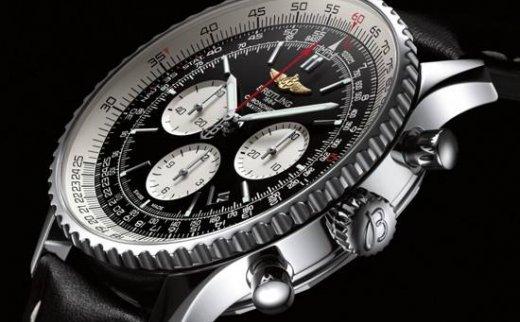 百年灵手表是什么档次?