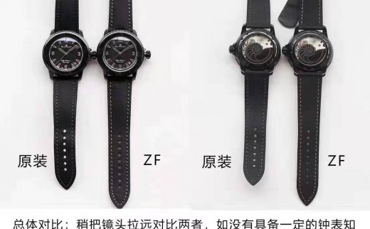 ZF厂宝珀五十噚对比原装,五十噚的由来又是什么?